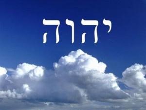 tetragramaton-cielo