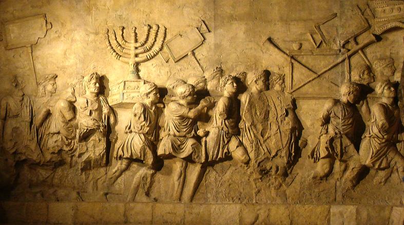 arcoTito-judios