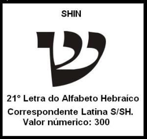 SHIN (1)