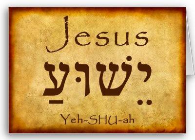 Yeshua-Jesus