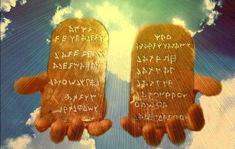 frase shavuot torah