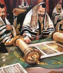 Interpretación Correcta de la Torah