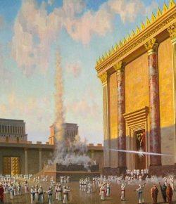 La Inmanencia Divina en el Primer Templo
