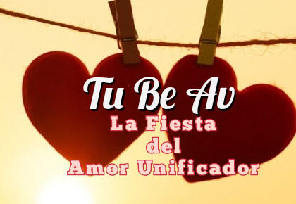 Tu BeAv: La Fiesta del Amor Unificador.