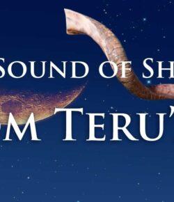 La Importancia de Sonar el Shofar en Yom Teruah (Fiesta de las Trompetas)
