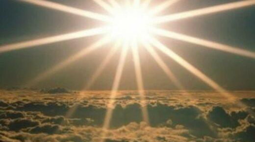 Shovavim: ¡Días Especiales para Corregir a los Hijos Traviesos de Dios!