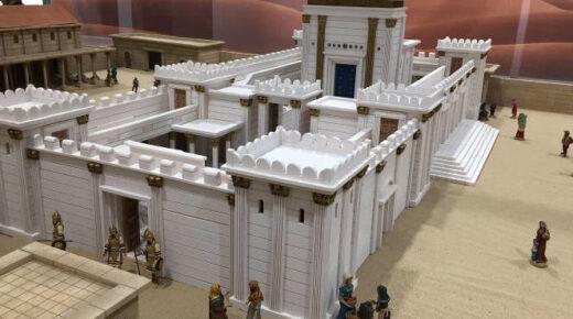 Yom Kippur en los Tiempos del Santo Templo