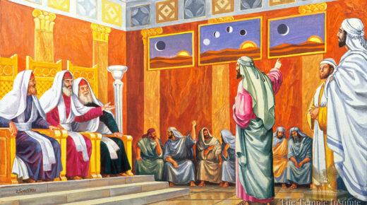 ¿Cómo se Celebraba Yom Teruah en los días del Templo y para qué servía?