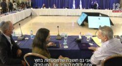 Ministro de Salud de Israel olvidó apagar su micrófono y…, ¿sabes que se oyó?